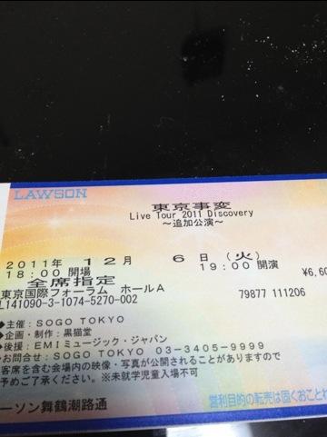 20111202-090957.jpg